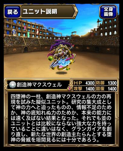 Th DropShadow ~ bf unit591