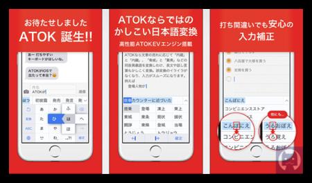 ATOK 002