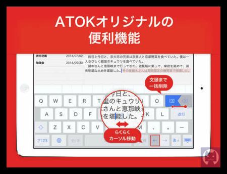 ATOK 004