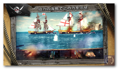 Assassin s Creed Pirates 001