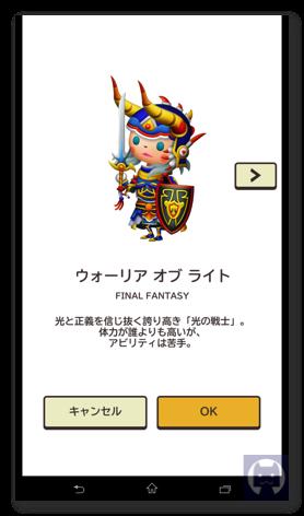 FFWWW1 066