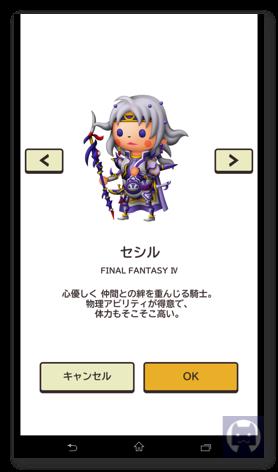 FFWWW1 068