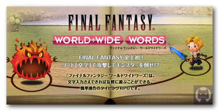 FFWWW 1 001