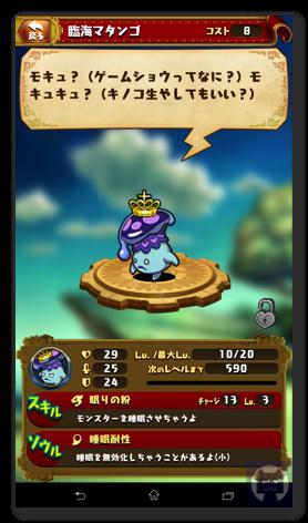 Dragonfang0919 001