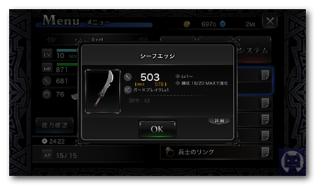 Revanantgate2 001