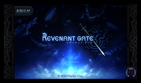 Revenantgate1 001