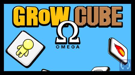 GROW CUBE Ω 2 001