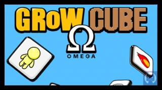 GROW CUBE Ω レビュー 設置順を考えて不思議な世界を育てる3Dパズル!