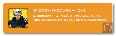 ONE PIECE DANCE BATTLE 2 001