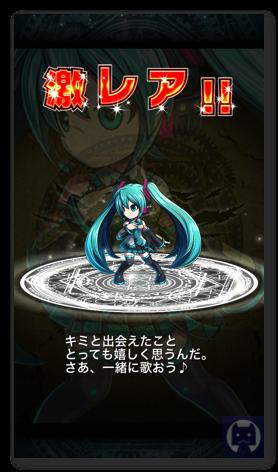 Bravefrontier1009 2 017