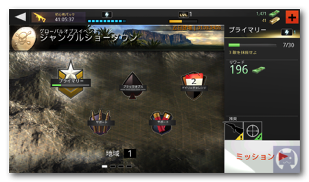 Killshot1 015
