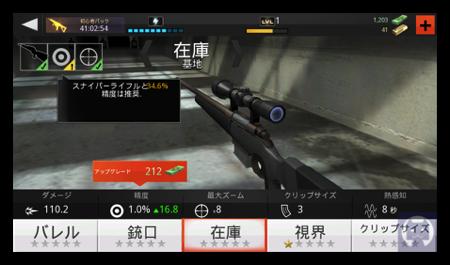 Killshot1 017