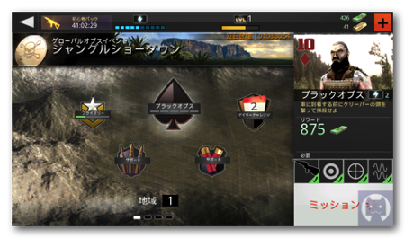 Killshot1 018