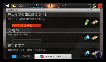 Killshot1 027