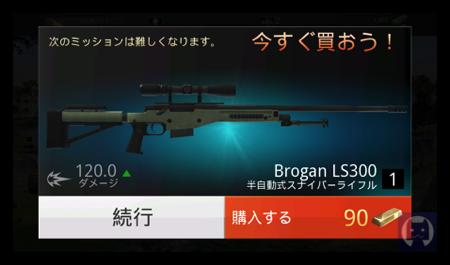Killshot1 038