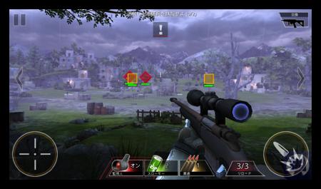 Killshot3 001