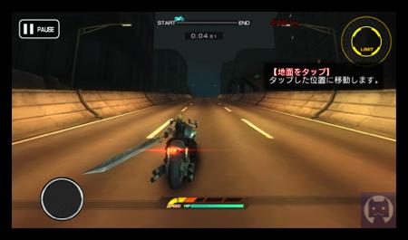 ファイナルファンタジーVII Gバイク 2 002