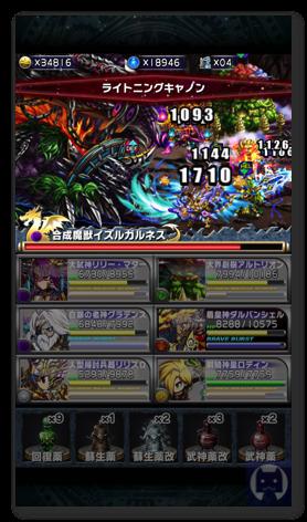 Bravefrontier1102 1 004