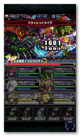 Bravefrontier1102 1 005