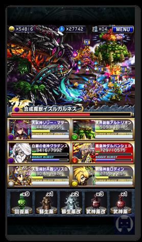 Bravefrontier1102 1 008