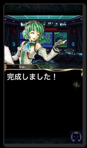 Bravefrontier1113 1 001