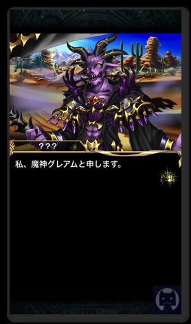 Bravefrontier1119 2 009