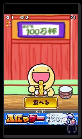 ふにゃ麺道場Nayuta 2 002