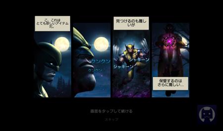 Marvelオールスターバトル 1 002