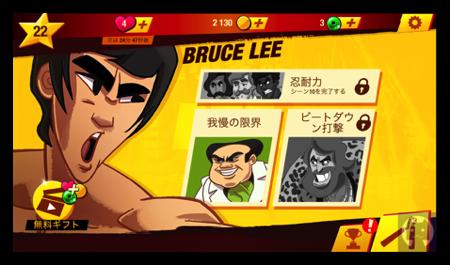 ブルース リー 1 039