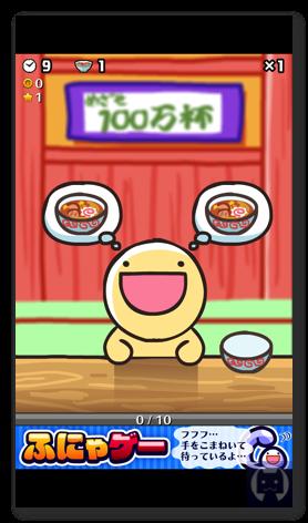 ふにゃ麺道場Nayuta 2 001