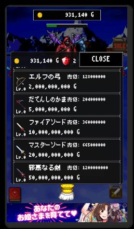 ふごう勇者とびんぼう勇者 3 002