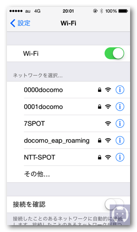 東京メトロWiFi 2 011