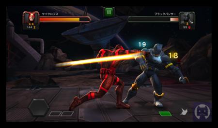 Marvelオールスターバトル 2 006