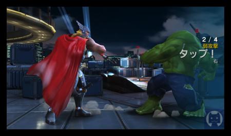 Marvelオールスターバトル 1 006