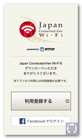 東京メトロWiFi 2 001