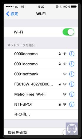 東京メトロWiFi 2 002