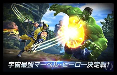 Marvelオールスターバトル 1 001