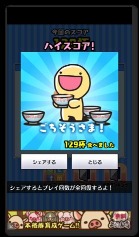 ふにゃ麺道場Nayuta 2 005