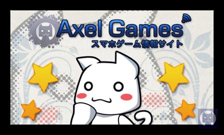 AxelGames 001