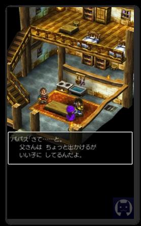 DragonQuestV 4 001