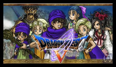 DragonQuestV 5 001
