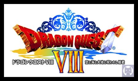 DragonQuestV 6 001