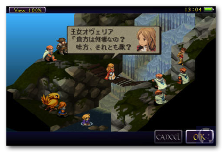 FINAL FANTASY TACTICS 002