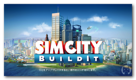 SimCity BuildIt 1 001