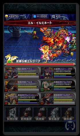 Bravefrontier1209 2 041