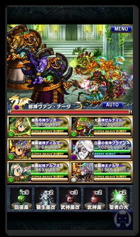 Bravefrontier1230 2 022