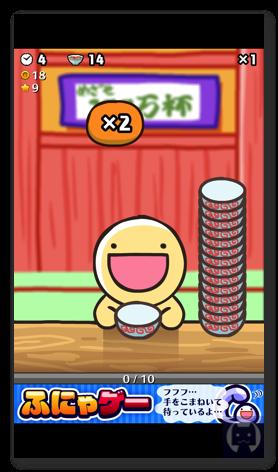 ふにゃ麺道場Nayuta 2 003