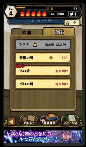 サムライと不気味なダンジョン 2 009