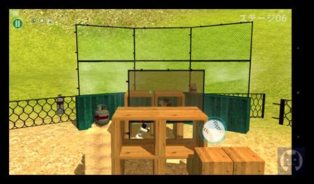 吉田vs古田3D 2 008