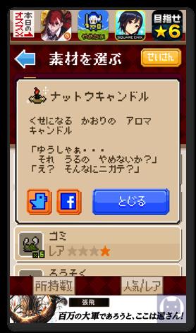 よろづや勇者商店 3 044